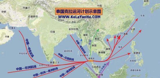 克拉運河的開通對新加坡中國泰國產生多大影響 - 壹讀