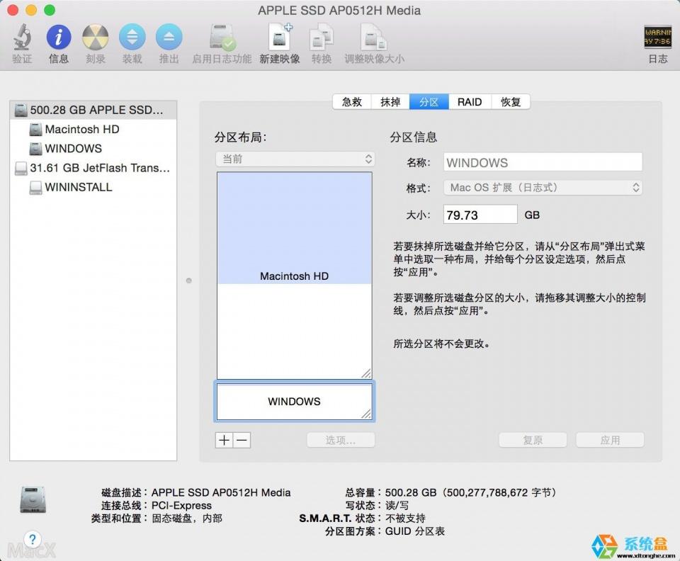 Mac air蘋果筆記本安裝Win10雙系統教程 - 壹讀