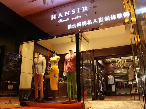 世界西裝等級排名,該了解的西裝品牌 - 壹讀