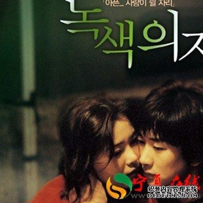 韓國電影有夫之婦的欣賞感受韓國演員的敬業表現 - 壹讀