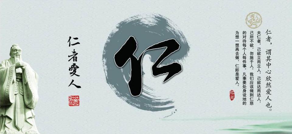 18句話概括儒家精髓天天用到。收藏好了裝逼有用 - 壹讀