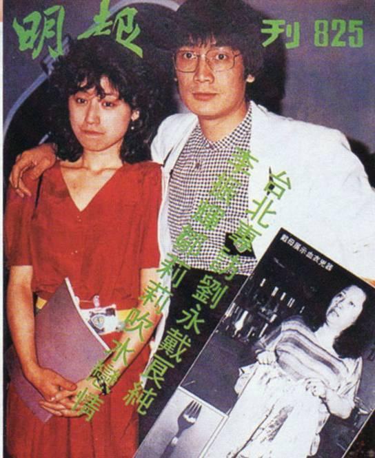 三婚兩離遭家暴毀容。日本丈夫被殺獲賠億元。她是最慘的女星! - 壹讀