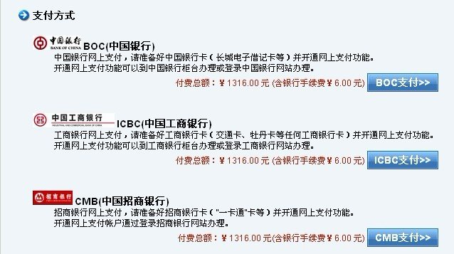 GRE報考指南:GRE考試網上報名流程 - 壹讀