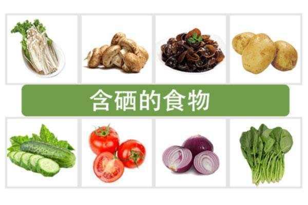 你知道日常補硒的食物有哪些嗎? 含硒的食物排行榜 - 壹讀