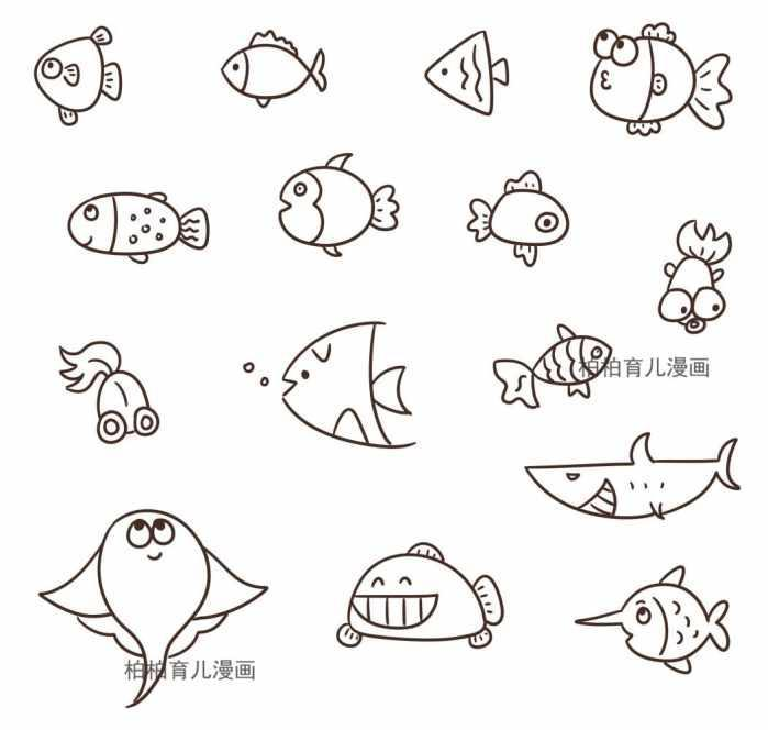 柏柏簡筆畫:15種小魚的畫法 萌萌噠 - 壹讀