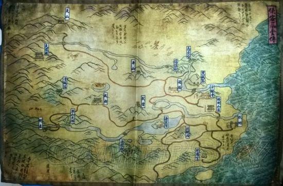 《俠客風雲傳》大地圖地理研究 與金庸群俠傳地圖對比 - 壹讀