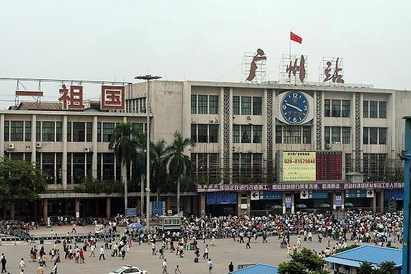 中國人口最多的10個省 ,第一名競是他! - 壹讀