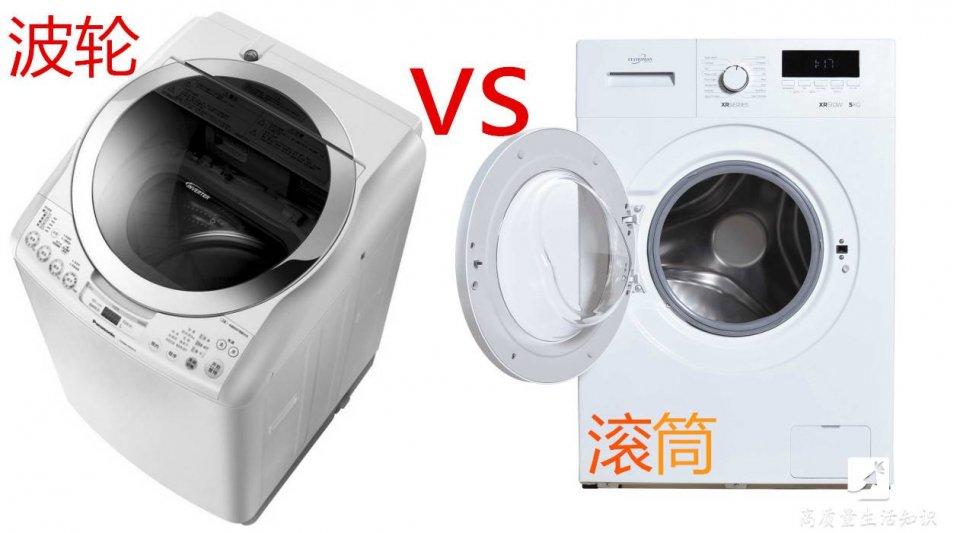 為什麼不買滾筒洗衣機而選波輪式?我家換過三個後終於明白了! - 壹讀