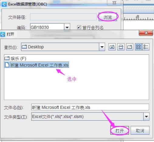條碼列印軟體之Excel資料庫導入 - 壹讀