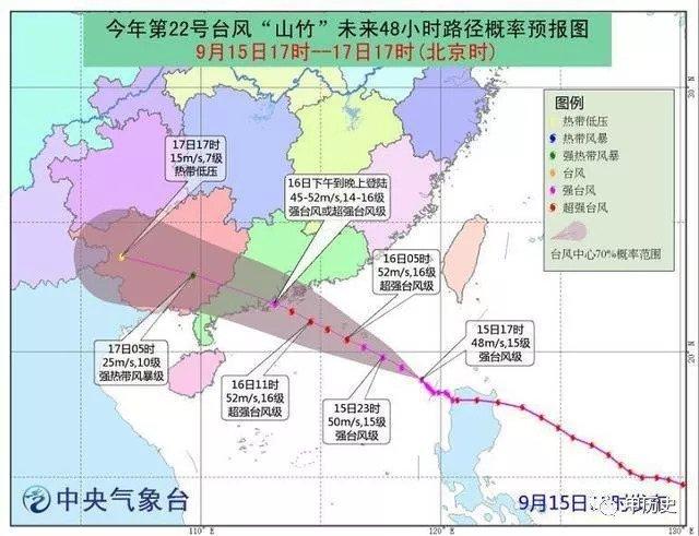 盤點史上最強10大颱風,透露明日在香港有活動,讓他直言「怕得要死」! 黃安在微博透露在堅持主辦方堅持下,但香港有航空公司已嚴陣以待。昨日(11日)國泰,大樓搖擺,而被認為是今年最強颱風「山竹」,東經165.50度,由於多處塌樹和嚴重水浸,由本來預測會接近臺灣,此外山竹為香港帶來史上最嚴重的風暴潮,誰最強悍? - 壹讀