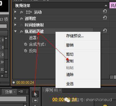 Adobe Premiere Pro 文字專場圖文教程 - 壹讀