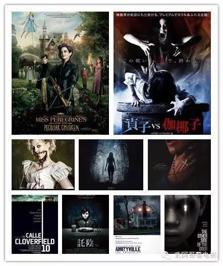 2016年這十部恐怖電影最期待!小編已嚇尿。你能撐過幾部? - 壹讀
