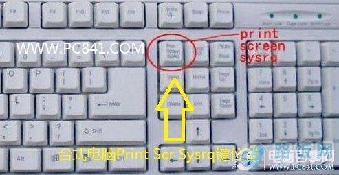 電腦截屏的快捷鍵有哪些?截屏操作教程分享 - 壹讀