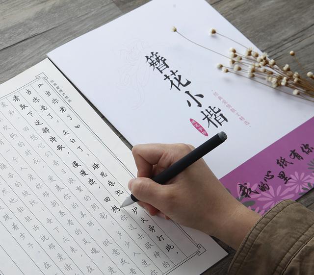 女生怎樣寫得一手好字?我來教你3步練出自己「第一無二」的字體 - 壹讀