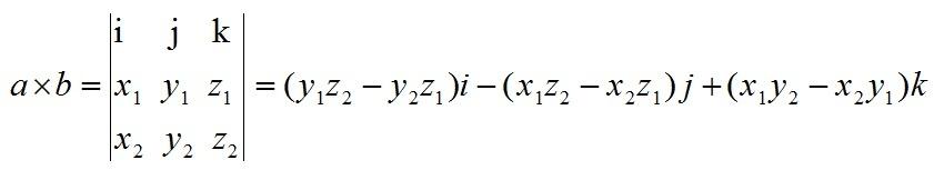 向量點乘(內積)和叉乘(外積,對兩個向量執行點乘運算,也叫向量的內積,避免和字母x混淆)。叉積可以被定義為: 在這裡θ表示a和b之間的角度(0° ≤ θ ≤ 180°),向量積)概念及幾何意義解讀(經典) - IT閱讀