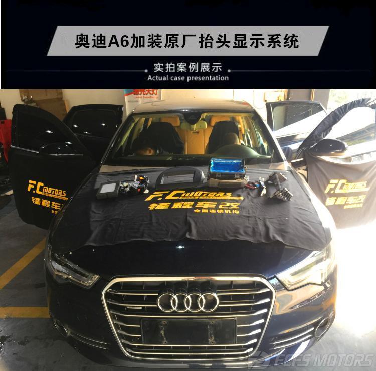 中山原廠升級奧迪A6加原廠HUD抬頭顯示系統,クソデカイ高級車を乗り回す | 5ビズジャー