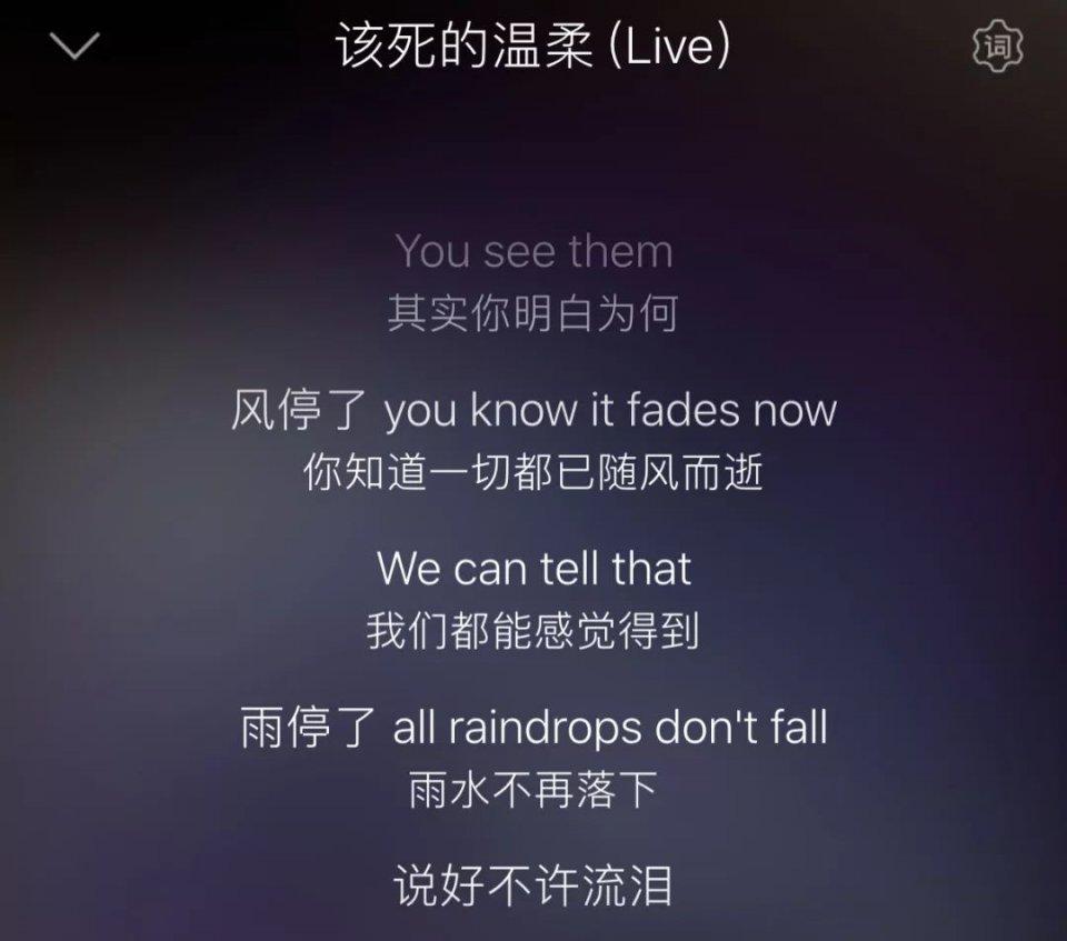 《夢想的聲音3》王嘉爾:其實我們什麼都不是 - 壹讀