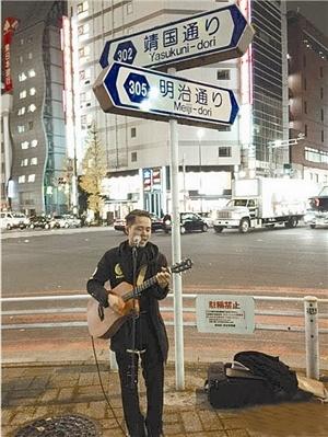 深圳的王小康東京街頭以《海闊天空》唱哭過路女孩 - 壹讀