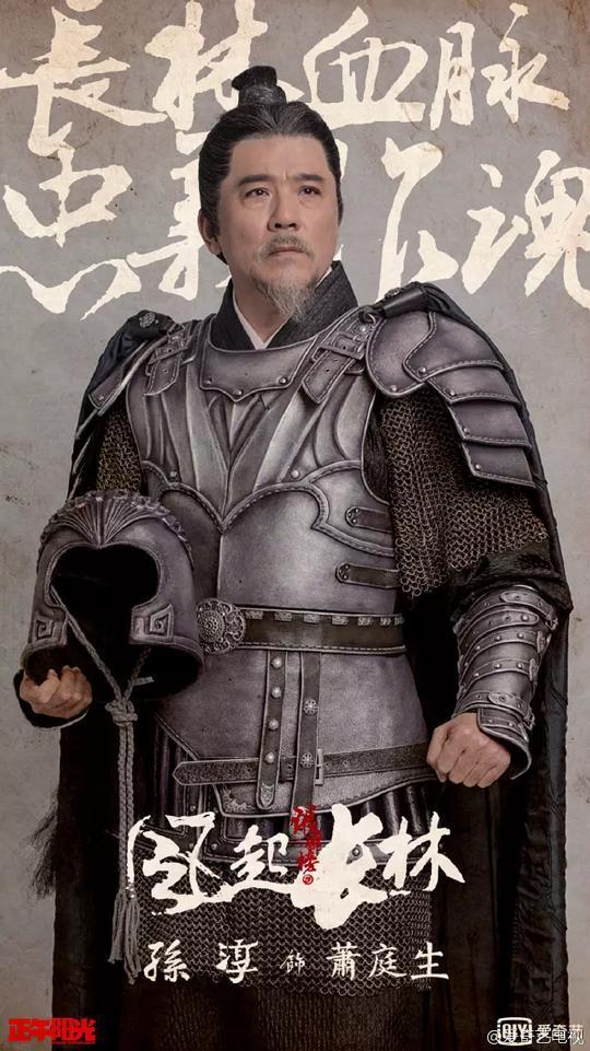 歷史總是驚人的相似,劉昊然會成為下一個胡歌?! - 壹讀