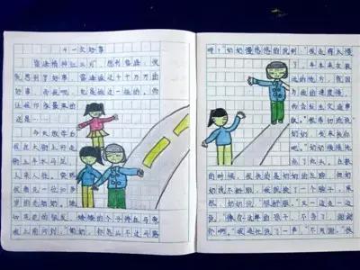 6招小學「寫作技巧」。竟然可以這麼「牛」! - 壹讀