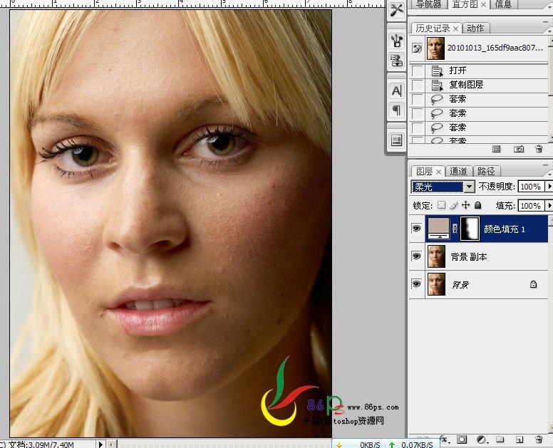 Photoshop修復人物臉部偏暗的膚色並保細節磨皮 - 壹讀