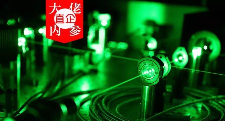 聚焦3·15 | 量子科技仍停留在實驗室階段,警惕「量子產品」進入直銷行業 - 壹讀