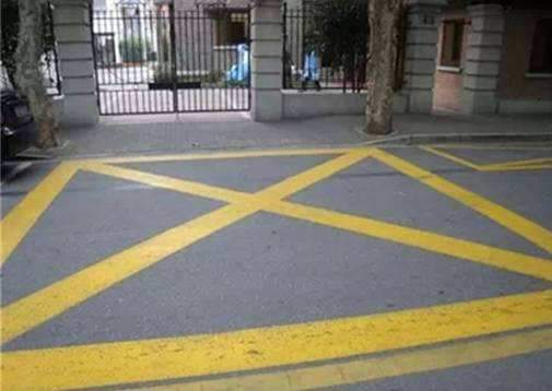 行車途中屬於違反禁止標線指示的行為有哪些?會受到什麼樣的懲罰? - 壹讀