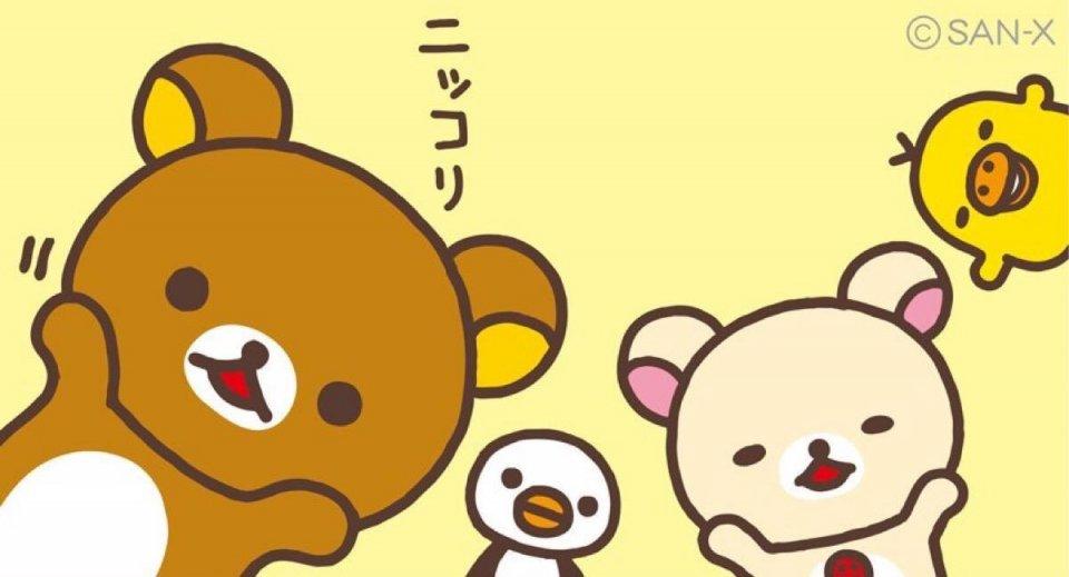 日本卡通形象輕鬆熊動畫化 2019年春獨家上線Netflix - 壹讀