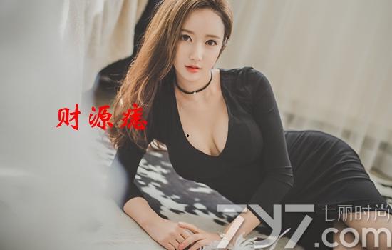 女人胸部有痣好不好 胸上痣的位置與命運圖解 - 壹讀