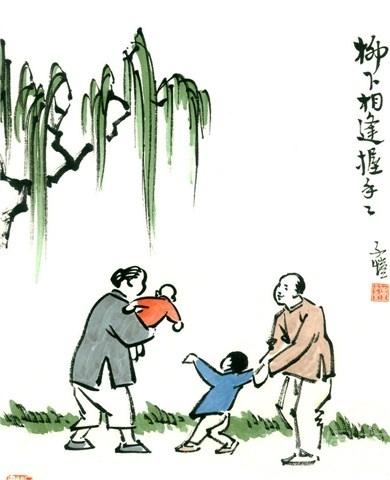 淺談豐子愷的漫畫特點是什麼 - 壹讀