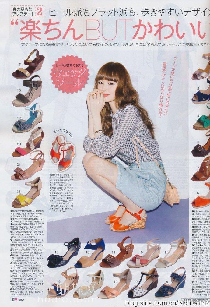 日本服裝雜誌---清新OL系 - 壹讀