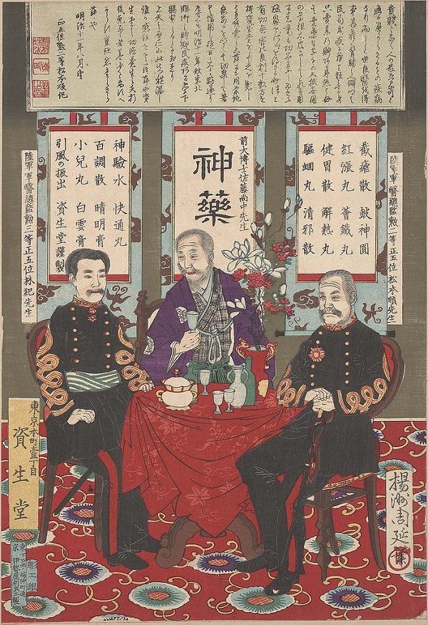明治維新150年︱劉士永:近代日本西洋醫學改革的表與里 - 壹讀