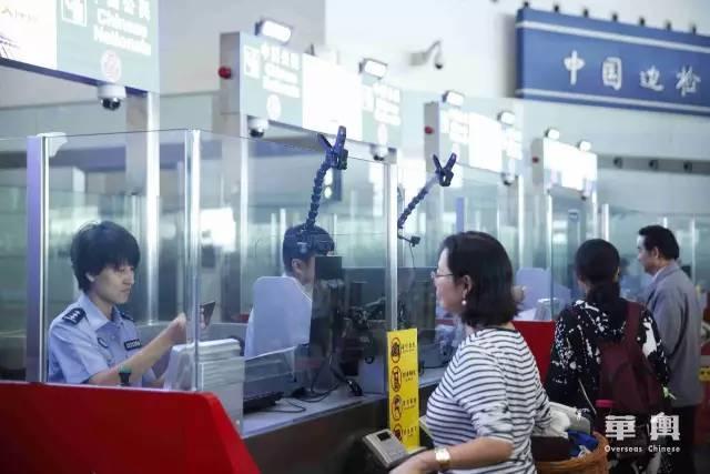 快!中國公民自助刷護照10秒通關 - 壹讀