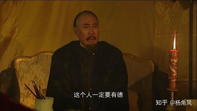 雍正王朝中誰才是笑到最後的人?圖里琛:「奴才失手。他死了!」 - 壹讀