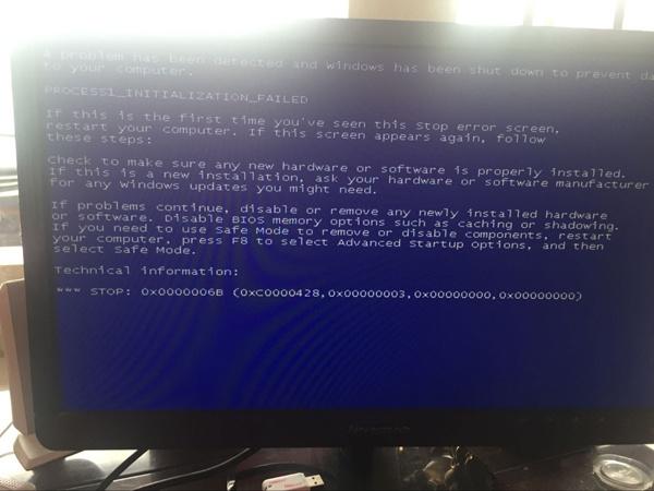 昨天你藍屏了嗎?一個Windows補丁帶來的反思 - 壹讀