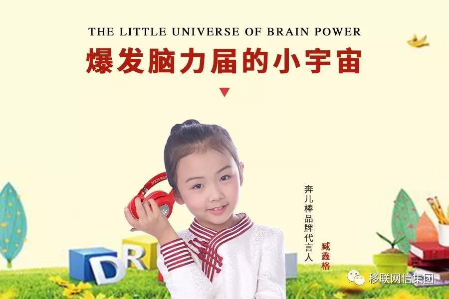 ESP超感知啟動孩子大腦超能力! - 壹讀