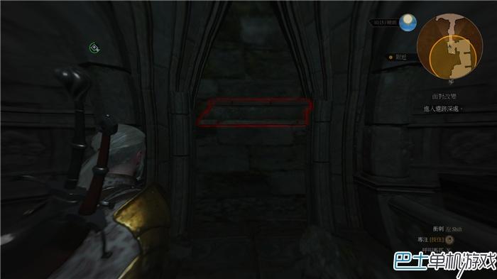 巫師3血與酒面對改變任務怎麼過 第四塊石頭怎麼 - 壹讀