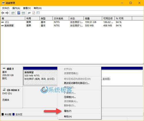 Windows 10如何將MBR磁碟轉換為GPT - 壹讀