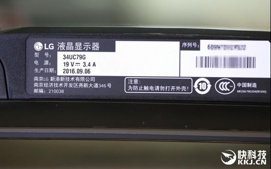 LG 34UC79G超寬屏顯示器詳盡開箱:144Hz電競神器 - 壹讀