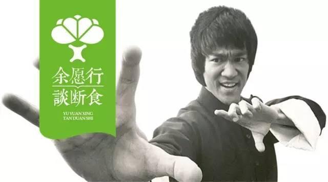 中國斷食辟穀修行(標準)方法流程 - 壹讀