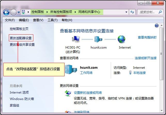 Windows怎樣配置多個IP位址 - 壹讀