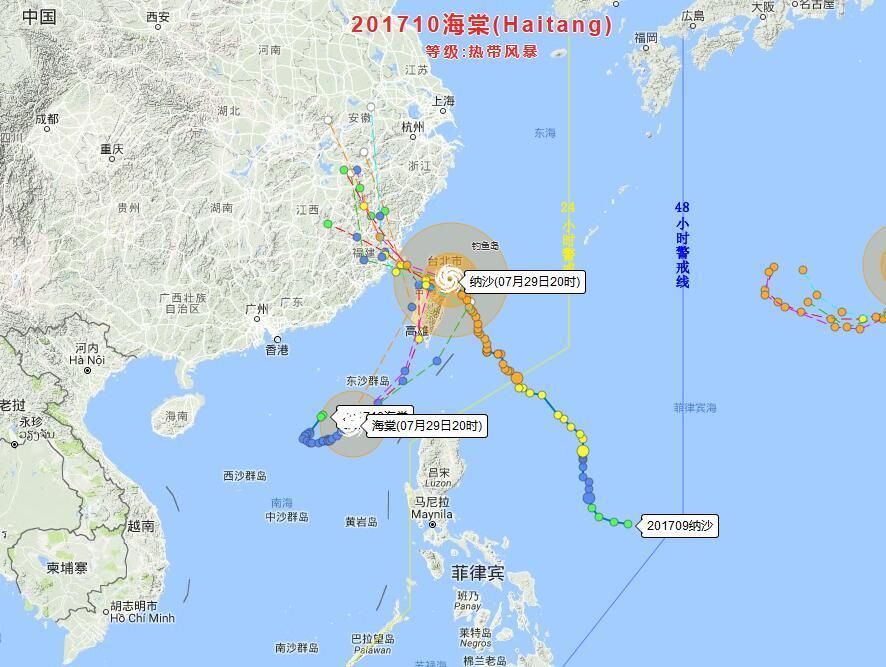 2017年10號颱風海棠颱風路徑實時發布系統最新消息 - 壹讀