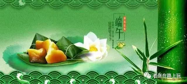 「中國年節那些美麗的詩詞」之「端午節」 - 壹讀
