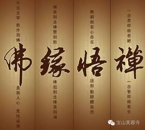 【佛教常識】四向四果是什麼? - 壹讀