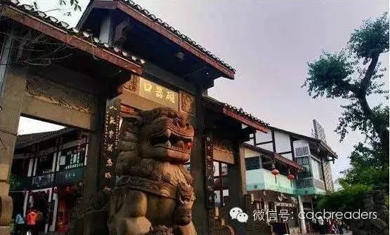 你絕對不知道,重慶冬天有這麼多好玩的地方! - 壹讀
