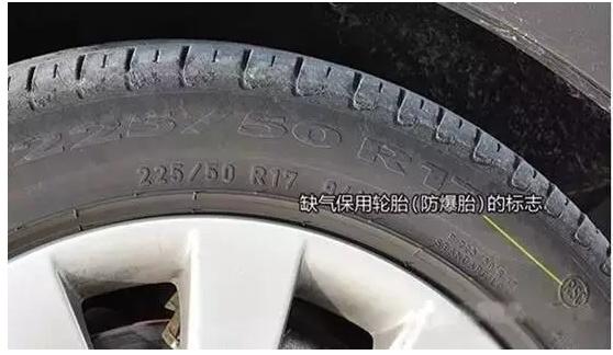 零胎壓繼續行駛——輪胎沒氣了還能開! - 壹讀