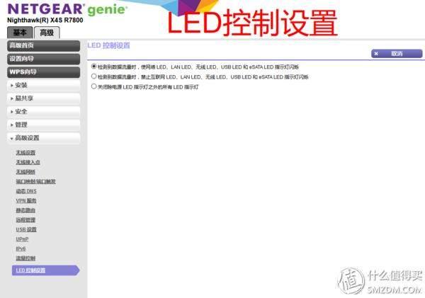 NETGEAR R7800 AC2600M 雙頻千兆無線路由器詳細測評 - 壹讀