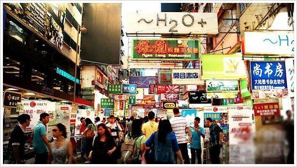 香港旺角超全購物攻略大集合 - 壹讀