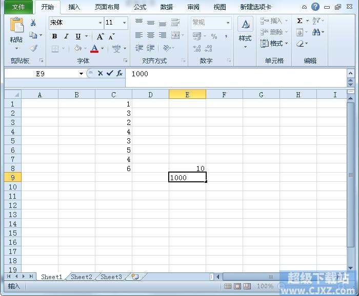 excel自動求和小數點 Excel2010自動插入小數點怎麼解決 - 壹讀