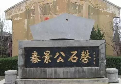 中國迄今為止最大的墓穴,竟然有247個盜洞 - 壹讀